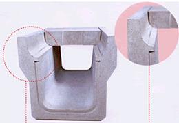 リボーン側溝 消音側溝